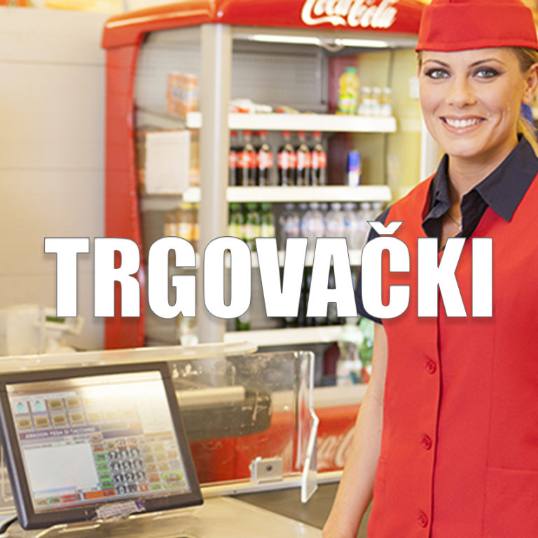 trgovackiLarge